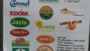 Inspectie-supermarkt-17-okt-NIDA-Rotterdam-5